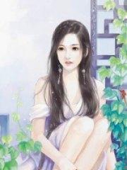 妃常逆天夜王宠妃无限全文阅读 男女主角帝陌寒林静苒小说