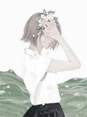 西秋南月小说章节阅读 《孤舟有你已足矣》