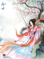 吃素啃萝卜小说在线阅读 团宠幺女七个哥哥惹不起
