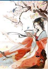 王妃你马甲掉了陆云汀柳晚柒小说在线阅读