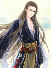 纨绔皇太子