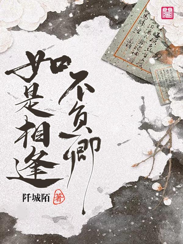 (洛之卿楚云付)为男女主角小说在线阅读