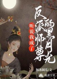 (夏星河苏清舟)为男女主角小说在线阅读