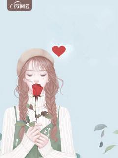 爱情如枷锁顾昇岑语安豆豆小说在线阅读